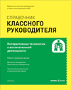 https://www.menobr.ru/images/cover/skr_cover_100_127