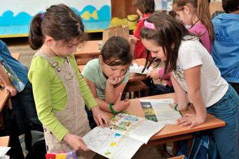 Профстандарт педагога начального общего образования