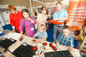 Сибирский образовательный форум – 2018 приглашает дать старт новому учебному году