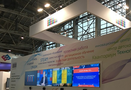 Polymedia представила решения для развития цифрового образования на ММСО 2018